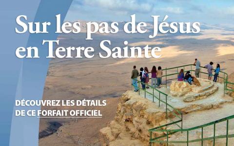 Pèlerinage officiel du commissariat de Terre Sainte au Canada